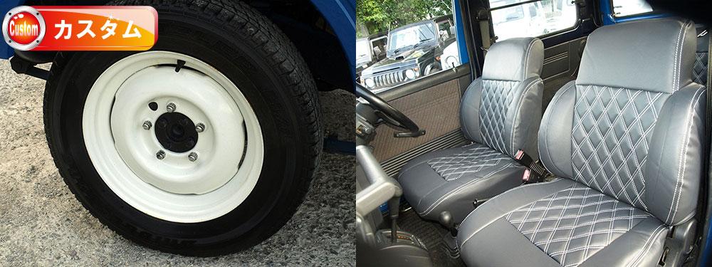 ●サンマルホイール通称「鍋の蓋」をリペイント! ●高級レザー調シートカバー 今回はグレーでラグジーに(^^)