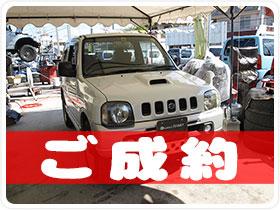 平成12年 スズキ   ジムニー ワイルドウインド 660cc