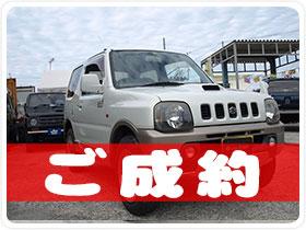 平成13年 スズキ   ジムニー ランドベンチャー 660cc