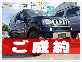 平成26年 スズキ   ジムニー  XG TOMOスペシャル 660cc