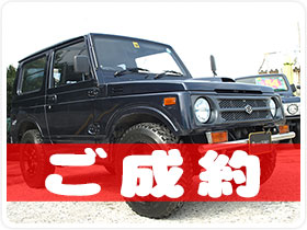 平成4年 スズキ   ジムニー 本土中古人気の5MT 660cc