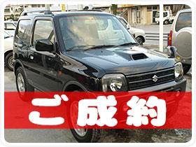 平成17年 スズキ   ジムニー  ランドベンチャー 660cc