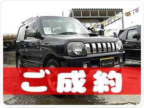 平成18年 スズキ   ジムニー ワイルドウインド 660cc