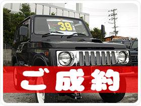 平成6年 スズキ   ジムニー ワイルドウインドリミテッド 660cc