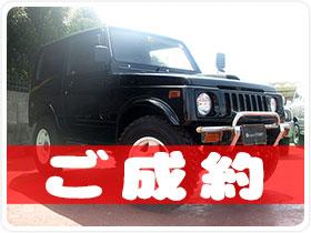 平成4年 スズキ   ジムニー 本土中古オールペイントニュータイヤカスタムVr 660cc