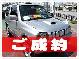 平成15年 スズキ   ジムニー ランドベンチャー 660cc