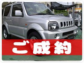 平成20年 スズキ   ジムニーシエラ ベースグレード 1300cc