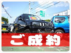 平成17年 スズキ   ジムニー リフトアップ・MT タイヤカスタム 660cc