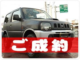 平成11年 スズキ   ジムニー カーボンラッピングII 660cc