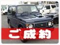 平成9年 スズキ ジムニー ランドベンチャー 660cc