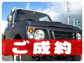平成9年 スズキ   ジムニー オリジナル ツートン 現状販売につき大幅値下げ!!十分乗って、納得したら買って下さい 660cc