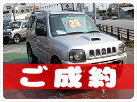 平成12年 スズキ   ジムニー 格安目玉ベース車すぐ乗れまーす!、試乗も可能でーす!見に来てねー! 660cc