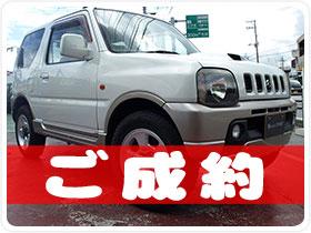 平成13年 スズキ   ジムニー 人気の限定車ランドベンチャー!希少グリーンシート(^^) 660cc