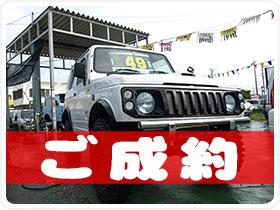 平成9年 スズキ   ジムニー HA リフトアップカスタム❣人気の白!MT❣F6Aエンジン❣買い取りだから出来るこの価格❣ 660cc