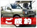 平成12年 スズキ ジムニーL オリジナルカラーカスタムジムニー・試乗可能! 660cc