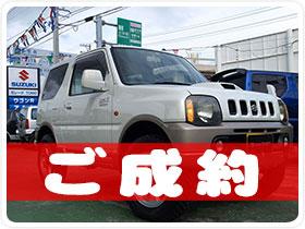 平成13年 スズキ   ジムニー リフトアップ・タイヤ・ホイール交換して再登場!お買い得度当店ナンバーワンです(^^) 660cc