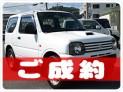 平成16年 スズキ ジムニー XG 委託車両格安販売早い者勝ち(^^)試乗出来ますよ! 660cc