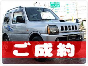 平成11年 スズキ   ジムニー XC程度の良い格安 マニュアル車!入門用にいかがですか? 660cc