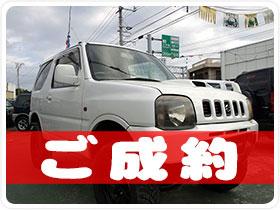 平成12年 スズキ   ジムニー XC 格安リフトアップカスタム現状販売車両!試乗可能 660cc
