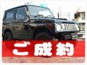 平成6年 スズキ ジムニー 新春目玉第3弾!お値段そのまま選べるホイール(^^) 660cc
