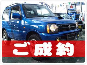 平成17年 スズキ   ジムニー XC 本土中古マニュアル車! 660cc