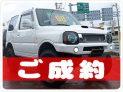 平成20年 スズキ ジムニー XG TOMOカスタムジムニー買取格安販売! 660cc