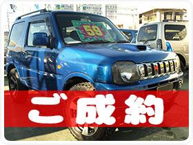 平成19年 マツダ   AZオフロード XC 人気のマニュアル、今人気の青!おさえてます!見に来てね! 660cc