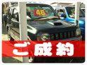 平成15年 スズキ ジムニー ランドベンチャー 人気のマニュアルジムニー❣車検長〜い❣試乗可能❣気になる方はお早めに❣ 660cc