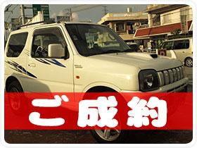 平成20年 スズキ   ジムニー ワイルドウインド 660cc