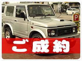 平成8年 スズキ   ジムニー ランドベンチャー ワイドVr人気のマニュアルジムニー(^^) 660cc