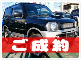 平成14年 スズキ   ジムニー 人気のマニュアルブラックツートーン 660cc