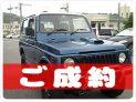 平成6年 スズキ ジムニー オリジナルペイントカスタムジムニー・リフトアップ・人気のマニュアルジムニー(^^) 660cc