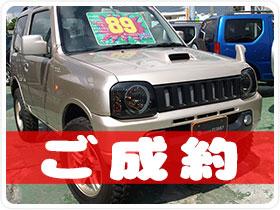 平成20年 スズキ   ジムニー ワイルドウインド 本土中古リフトアップカスタム・新品パーツ多数!一見の価値あり❣ 660cc