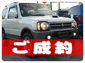 平成20年 スズキ   ジムニー ランドベンチャー 本土中古・走行少なめ・レザーシート 660cc