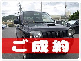 平成19年 スズキ   ジムニー ランドベンチャー 人気のブラック!走行少ない無事故車!お見逃しなく❣ 660cc