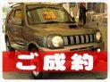 平成16年 スズキ ジムニー ランドベンチャー 660cc