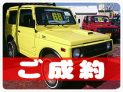 平成7年 スズキ ジムニー オールペイント(^^)社外アルミ(^^)新品ホワイトリボンタイヤ(^^)その他 660cc