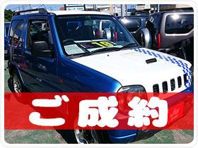 平成11年 スズキ   ジムニー XC 可愛いラインのジムニーを格安販売!試乗してから決めちゃって下さい(^^) 660cc