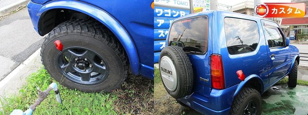 タイヤ・ホイール&オーバーフェンダー(オプション)