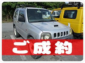 平成11年 スズキ   ジムニー XL 人気のマニュアルジムニー 試乗可能・格安現状販売(^^)すぐ乗れます 660cc
