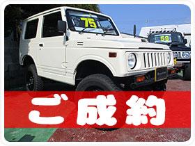 平成6年 スズキ   ジムニー リフトアップ・公認・オールペイント・お・さ・れなマニュアルジムニーです(^^) 660cc