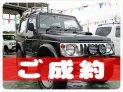 平成9年 スズキ ジムニー リフトアップ・ワイドタイプジムニー委託車両・現状販売・車検長ーい・試乗可能! 660cc