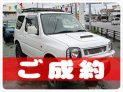 平成20年 マツダ AZオフロード XC 当社デモカーカスタム!委託車両!一見の価値あり! 660cc