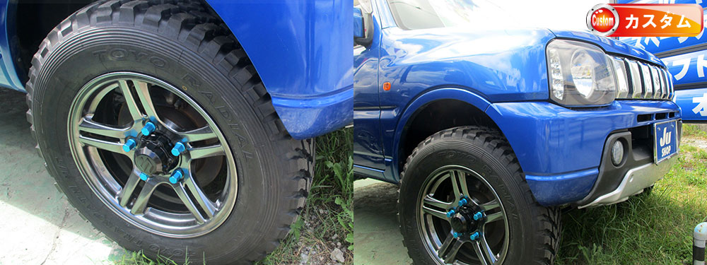 MTタイヤ&軽量ナット