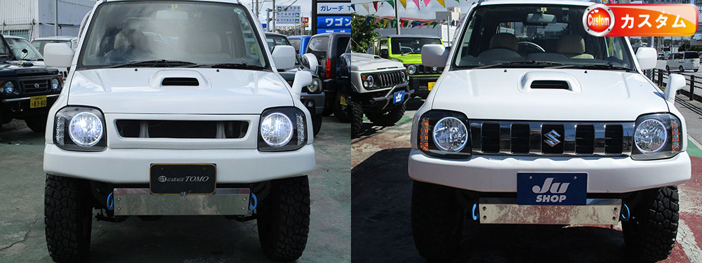 <h4>タイヤ・ホイール&専用レザータイプシートカバー</h4>