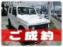 平成7年 スズキ ジムニー 人気のマニュアル・JA11ファー・社外マフラーカスタムジムニー・格安現状販売・試乗可 660cc