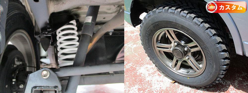 新品MTタイヤ&30ミリ・リフトアップ