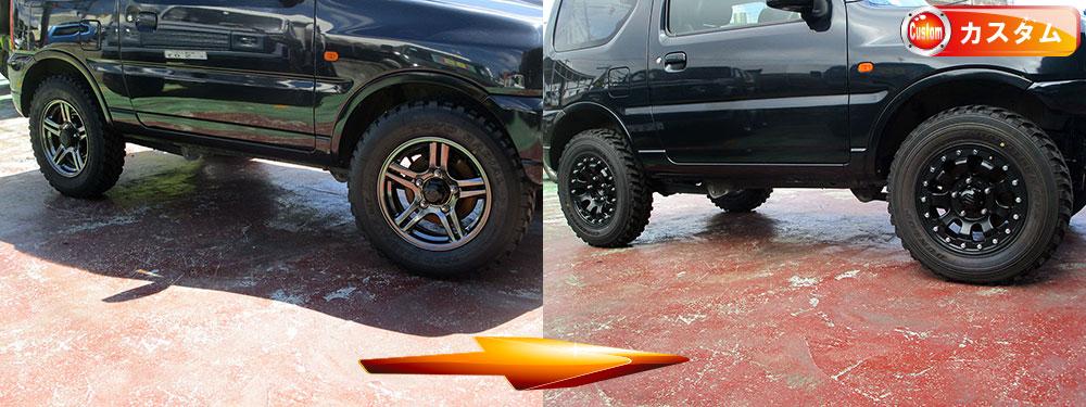 ●新品社外アルミ●新品MTタイヤ・ダンロップMT2・195●30ミリ・リフトアップ