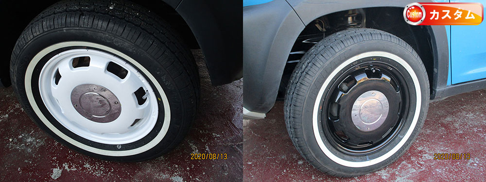 ●新品社外14インチアルミ(選べるカラー)●新品ホワイトリボンタイヤ